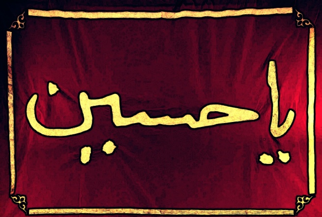 banner 87